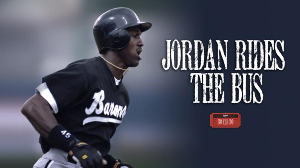 Jordan Rides the Bus - ESPN Player